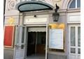 Exterior de las taquillas del Teatro María Guerrero